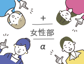 柳川市商工会女性部の活動
