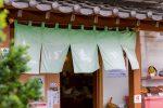 和食の店 しげちゃん