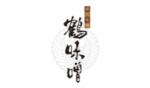 鶴味噌醸造株式会社