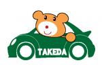 竹田鈑金塗装工場