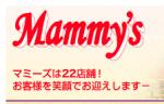 マミーズ株式会社